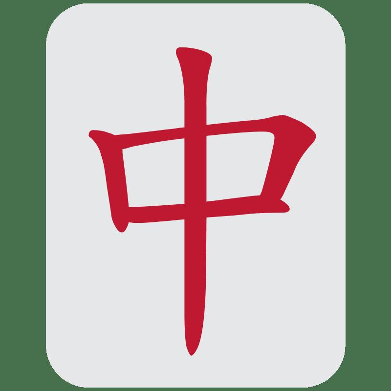 Best 12 Mahjong Mobile Casino in 2021 🏆